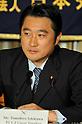 """""""A bad guy"""" - Tomohiro Ishikawa's Comference"""