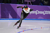 OLYMPIC GAMES: PYEONGCHANG: 12-02-2018, Gangneung Oval, Long Track, 1500m Ladies, Ayaka Kikuchi (JPN), ©photo Martin de Jong