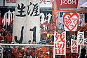 2014 J1 - Kashiwa Reysol 3-1 Shimizu S-Pulse