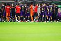 2020 J2 - Kyoto Sanga F.C. 2-0 Jubilo Iwata