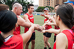 HSBC team gets ready during the Swire Touch Tournament on 03 September 2016 in King's Park Sports Ground, Hong Kong, China. Photo by Marcio Machado / Power Sport Images