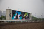 SHA TIN,HONG KONG-MAY 06: Sha Tin Racecourse this morning on May 6,2017 in Sha Tin,New Territories,Hong Kong (Photo by Kaz Ishida/Eclipse Sportswire/Getty Images)