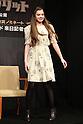 Hailee Steinfeld, True Grit Japan Premiere