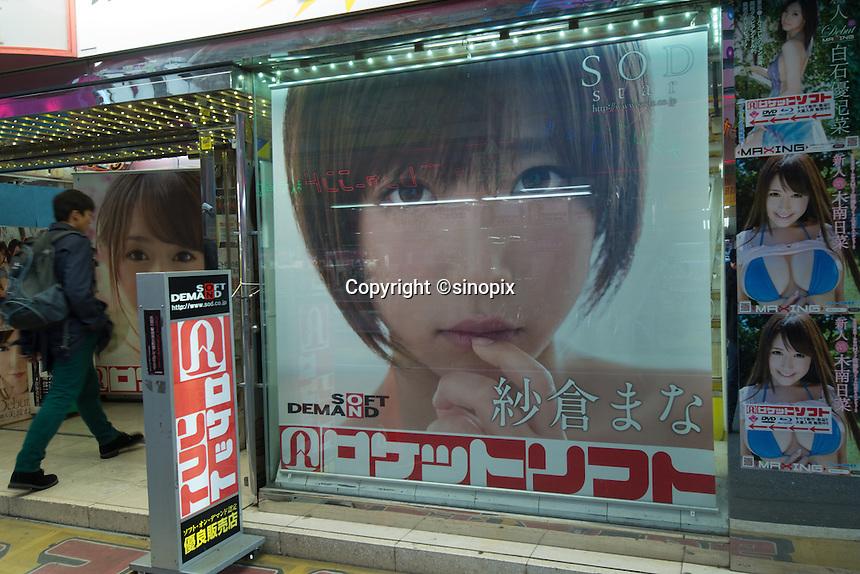 Sex shop in Tokyo, Japan