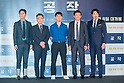 Press conference for The Spy Gone North in Seoul