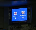 13.02.2021 Rangers v Kilmarnock: Full time score