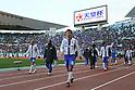 The 92nd Emperor's Cup: Cerezo Osaka 2-1 Gamba Osaka
