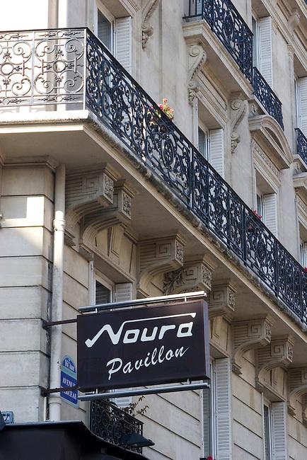 Exterior, Pavillon Noura Restaurant, Paris, France, Europe