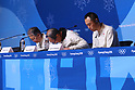 PyeongChang 2018: JOC holds press conference after Japan's speedskater fails doping test