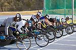 Summer Down Under 2020 Canberra Track Meet
