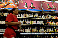 Chinese wines are on sale in Wumei supermarket in Beijing, China. .22 Jul 2006