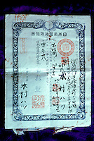 Immigration papers for Hawaii's first picture bride, Mrs. Kimura, 1907