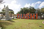 Dushi (Sweet) Sign