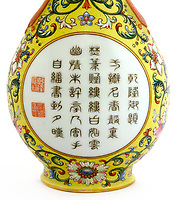 BNPS.co.uk (01202 558833)<br /> Pic: Sworders/BNPS<br /> <br /> The vase is decorated with a poem to incense.<br /> <br /> A humble Chinese vase bought for just £1 in a charity shop in Hertfordshire has sold for a staggering £484,000 yesterday - after research revealed it was made for 18th century Chinese Emperor Qianlong.<br /> <br /> At first the lucky shopper, unaware of its significance, listed the small yellow vase on eBay - only to be inundated with messages and bids.<br /> <br /> Realising it must be valuable, he removed it from the site and took it to specialists at Sworders Fine Art Auctioneers' in Stansted Mountfitchet, Essex.<br /> <br /> They studied the 8ins tall vase and identified it as being Chinese imperial and made for the Qianlong Emperor, who reigned from 1735 to 1796.<br /> <br /> The vase sparked a bidding war, with the successful Chinese buyer paying six times the auction house's pre-sale estimate of £80,000.