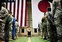 US Secretary of Defense visits Japan