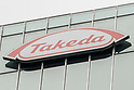 Takeda Pharmaceutical Co., Ltd. headquarters in Tokyo
