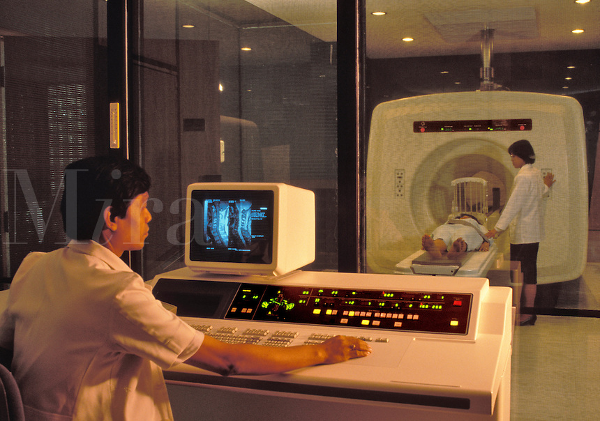 Indonesia.  Medical scanner in public hospital.