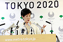 Koike speaks about former governors response to Toyosu market scandal