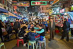 People's Republic of China, Hong Kong: Temple Street Night Market, Kowloon peninsula | Volksrepublik China, Hongkong: Night Market in der Temple Street auf der Kowloon Halbinsel