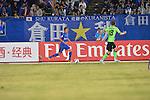 Gamba Osaka vs Jeonbuk Hyundai Motors during the 2015 AFC Champions League Quarter Final 2nd Leg on September 16, 2015 at the Expo'70 Stadium in Osaka, Japan. Photo by Takeo Yamaguchi / World Sport Group