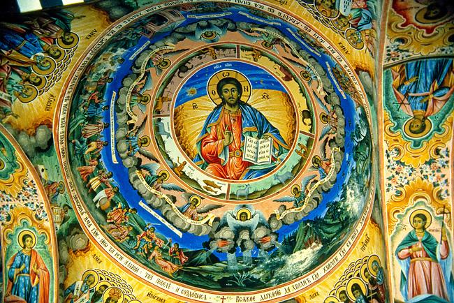 Fresco Detail, Rila Monastery<br /> Jesus Christ