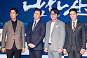 """""""The Fortress"""" press conference in Seoul"""