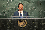 Mauritius<br /> H.E. Mr. Anerood Jugnauth<br /> Prime Minister<br /> <br /> General Assembly Seventy-first session, 17th plenary meeting<br /> General Debate