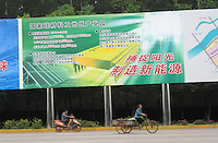 An advert for a new solar factory in Leshan City High Tech Development Zone also known as Photovoltaic Industry Park, Sichuan, China.