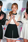 """Seo-Kyoung(GWSN), May 19, 2019 : K-Culture festival """"KCON 2019 JAPAN"""" at the Makuhari Messe Convention Center in Chiba, Japan. (Photo by Pasya/AFLO)"""