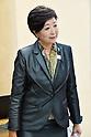 Tokyo Governor Yuriko Koike discusses relocation of Tsukiji fish market