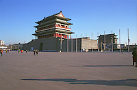 Tian'anmen Square in Beijing, just outside of the forbidden city
