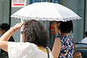 Rainy season in Tokyo ends early