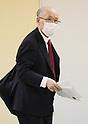 Kenji Utsunomiya to run for Tokyo gubernatorial election