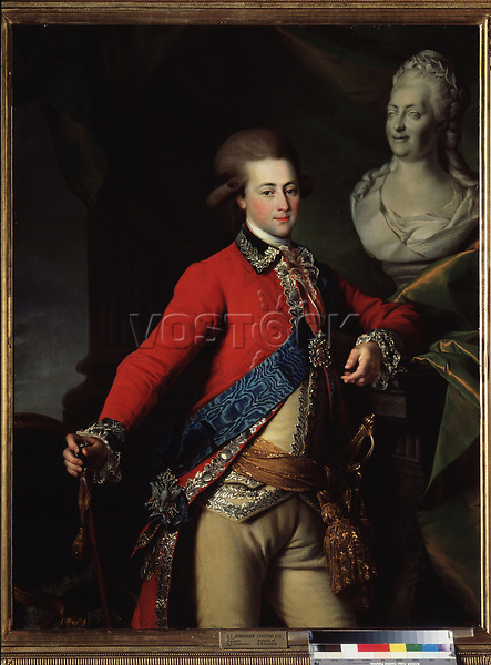 Portrait of the palace-aide-de-camp Alexander Lanskoy, the Catherine II' favorite<br /> Artist: Levitsky, Dmitri Grigorievich(1735-1822)<br /> Museum: State Russian Museum, St. Petersburg<br /> Method: Oil on canvas<br /> Created: 1782<br /> School: Russia<br /> Category: Portrait<br /> Trend in art: Russian Art of 18th cen.