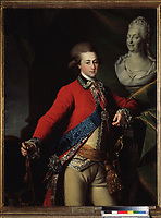 Portrait of the palace-aide-de-camp Alexander Lanskoy, the Catherine II' favorite<br />
