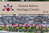Alaska Native Heritage Center, Anchorage, Alaska