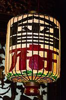 Baba Nyonya Heritage Museum, Decorative Lantern, Melaka, Malaysia.