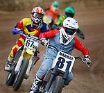 2020 Sturgis Motorcycle Rally - Races