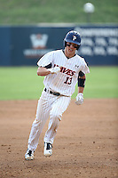 Matt Gelalich (13) of the Pepperdine Waves runs the bases during a game against the Texas A&M Aggies at Eddy D. Field Stadium on February 26, 2016 in Malibu, California. Pepperdine defeated Texas A&M, 7-5. (Larry Goren/Four Seam Images)