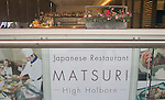 Exterior, Matsuri Restaurant, Covent Garden, London, Great Britain, Europe