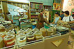 Israel, the Lower Galilee. Coffee and spices shop in Nazareth