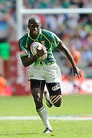 Jamba Ulengo of South Africa in action during the iRB Marriott London Sevens at Twickenham on Sunday 13th May 2012 (Photo by Rob Munro)