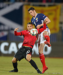 17.11.2018 Albania v Scotland: