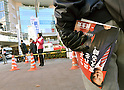 Banri Kaieda of the DPJ on the Japan Election 2014 Campaign Trail