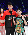 Boxing : WBC light flyweight title : Ken Shiro vs Ganigan Lopez
