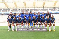Carson, CA - Thursday August 03, 2017: Brazil during a 2017 Tournament of Nations match between the women's national teams of Australia (AUS) and Brazil (BRA) at the StubHub Center.