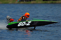 60-Z (runabouts)