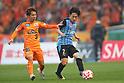 Soccer: 2020 J.League YBC Levain Cup: Kawasaki Frontale 5-1 Shimizu S-Pulse
