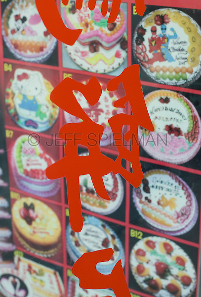 AVAILABLE FROM JEFF AS A FINE ART PRINT.<br /> <br /> AVAILABLE FROM JEFF FOR LICENSING.<br /> <br /> Close-Up of the Window in a Chinese Bakery, East Broadway, Chinatown, Lower Manhattan, New York City, New York State, USA