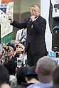 Shibuya demonstration for democracy